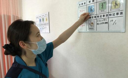 プライマリケア実践 看護師育成プログラム
